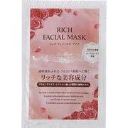 ◆日本製◆リッチフェイシャルマスク 20ml ★