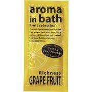 ◆日本製◆アロマインバス バブルバス【グレープフルーツの香り】★