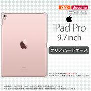 【iPad Pro 9.7inch/アイパッド プロ 9.7インチ】  クリアハードケース PC素材