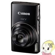 キヤノン コンパクトデジタルカメラ IXY 650 [ブラック]