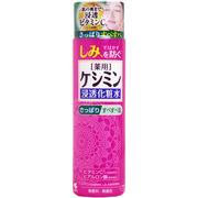 薬用ケシミン 浸透化粧水 さっぱりすべすべ肌 160mL
