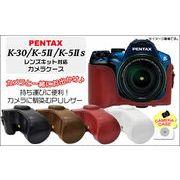 PENTAX(ペンタックス) デジタル一眼レフカメラ K-30/K-5?/K-5?s共通 レンズキット対応カメラケース