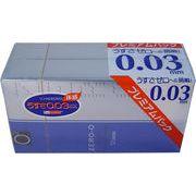 リンクルゼロゼロ  1500 コンドーム 12個入×2箱パック
