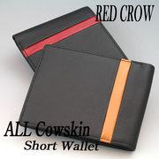 【RED CROW】ALL牛革シボ カラーライン薄型シンプル折財布 RC-E7020 2色