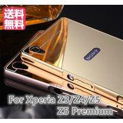 SONY Xperia Z3用ケース 金属フレーム PMMA 鏡面