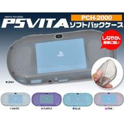 しなやかで衝撃に強い! PSVita (PCH-2000)専用ソフトバックケース