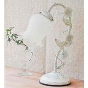 【AMANO】【ローズアームランプ・1灯タイプ】ホワイト