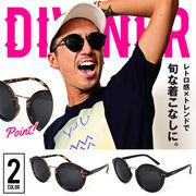 夏のマストアイテム★【DIVINER】ラウンドサングラス/眼鏡 メガネ メンズ アクセサリー ミラー