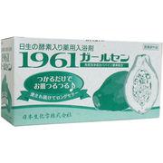 酵素入り薬用入浴剤 1961ガールセン 30包入