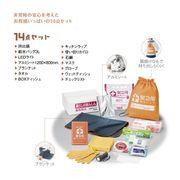 003-暮らしのあんしん 緊急防災14点セット(1167)