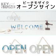 ■キーストーン■■SALE■ ビーチモザイク サイン OPEN