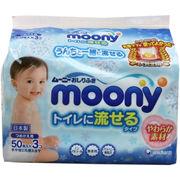ムーニーおしりふき トイレに流せる 詰替用 50枚×3個パック