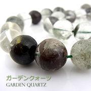 ガーデンクォーツMIX【丸玉】12mm【天然石ビーズ・パワーストーン・1連販売・ネコポス配送可】