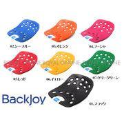 S) 【バックジョイ】 BJPPS ポスチャープラス 姿勢矯正パッド 全7色