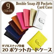 BFI-1672 20ポケットカードケース 名刺入れ カード入れ クレジットカード ポイントカード入れ