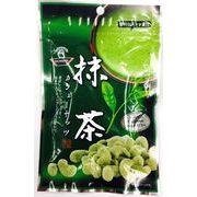■お酒のおつまみにも、おやつにも◎なカシューナッツ豆菓子【抹茶カシューナッツ】