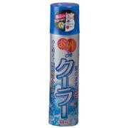 瞬間冷却・お外 de クーラー /日本製     sangost