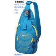即納 正規代理店 WINPARD【ウィンパード】 WP6847 3色 2.5L ボディバッグ アウトドア