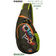 即納 正規代理店 WINPARD【ウィンパード】 WP6940 3色 8L ボディバッグ アウトドア