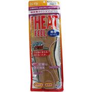 is-fit 吸湿発熱クッションインソール 男性用フリーサイズ