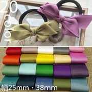 BLHW147303◆5000以上【送料無料】◆20color リボン髪飾り材料★ヘアピンDIY★ テープ