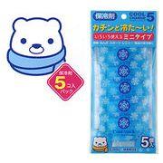 保冷剤 クールチャージ ファイブ(5個入)/日本製