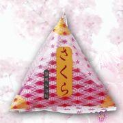 薬用入浴剤 和湯(なごみゆ) さくら(桜)の香 /日本製