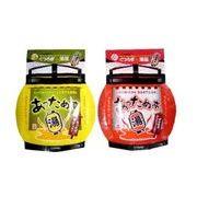 入浴剤 あっため亭シリーズ2種 /日本製   sangobath