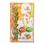 入浴剤(炭酸発泡バスパウダー) タンサン風呂 生姜 /日本製