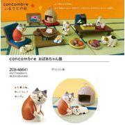 「和物グッズ」「猫グッズ」concombreおばあちゃん猫