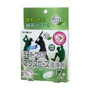 デントクリア・マウスピース洗浄剤緑茶の香り12錠入 /日本製 sangost