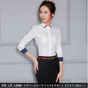 レディース スーツ 2点セット 長袖シャツ+スカートブラウス  襟付き OLブラウススーツ大きいサイズ