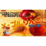 アメハマ 150Vメープルりんごキャンディ(80g×24袋)