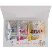 入浴剤 プレミアムバスタイムギフト F(お姫様風呂分包 3包セット)/日本製