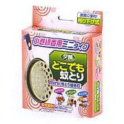 蚊とり線香皿  夕顔 どこでも蚊とりミニ (ミニ蚊取線香皿1個入)/日本製