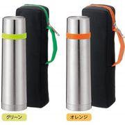 真空ステンベーシックボトル500ml(携帯ポーチ付き)