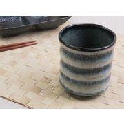 【湯呑みの王道を極める】 和陶器らしい釉薬の色あそび たっぷり湯呑み 青