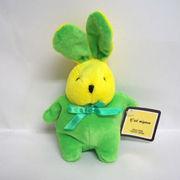 【ウサギ特集】 ベロアウサギ