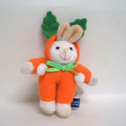 【ウサギ特集】 キャロットウサギ キーホルダー