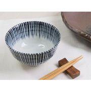 【正統派の藍染の伝統美】 細やか藍染とくさ まるみの小さめお茶碗