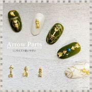 Arrow Parts