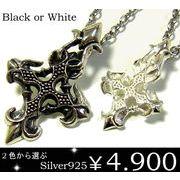 【シルバーアクセサリー】十字架 クロスシルバーネックレス/シルバー925/いぶし/ブラック/Black or White