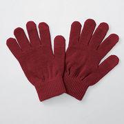 スマホ手袋【エレコムP-GV30RD】フリーサイズ・タッチパネル対応