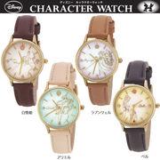 腕時計 レディース WD-B11 2980 ディズニー アナログ  プリンセス 白雪姫 アリエル ラプンツェル ベル