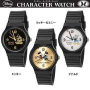 腕時計 レディース メンズ ディズニー ミッキー ミニー ドナルド WD-H01 2480