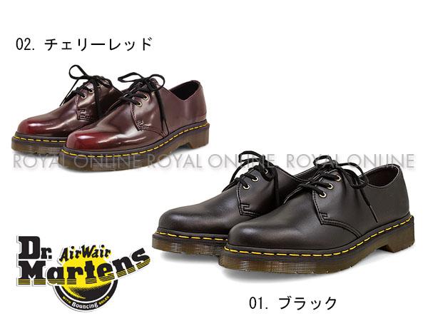 S) 【ドクターマーチン】 1461 VEGAN 3-EYE ギブソン 全2色 レディース