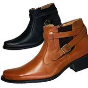 24.5cmから27cmまで ブーツ メンズ ウェスタンブーツ サイドゴア ショートブーツ