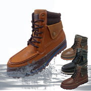 LIBERUTO EDWIN メンズ ブーツ 長靴 レインシューズ 防水防寒 防滑