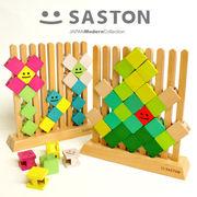 パズル&インテリアトイ [SASTON-サストン-] 知育玩具 木のおもちゃ