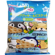 和光堂 赤ちゃんのおやつ+Ca バラエティパック スティッククッキー&ビスケット